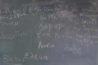 """Comunità Ellenica e """"Centro Brindisi"""" organizzano un corso di greco"""