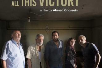 A Venezia il premio di Taranto assegnato al film di Ghossein